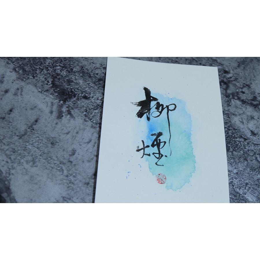 染卡古风书签 明信片10p
