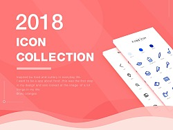 food icon -2018 collection by 两只橘子