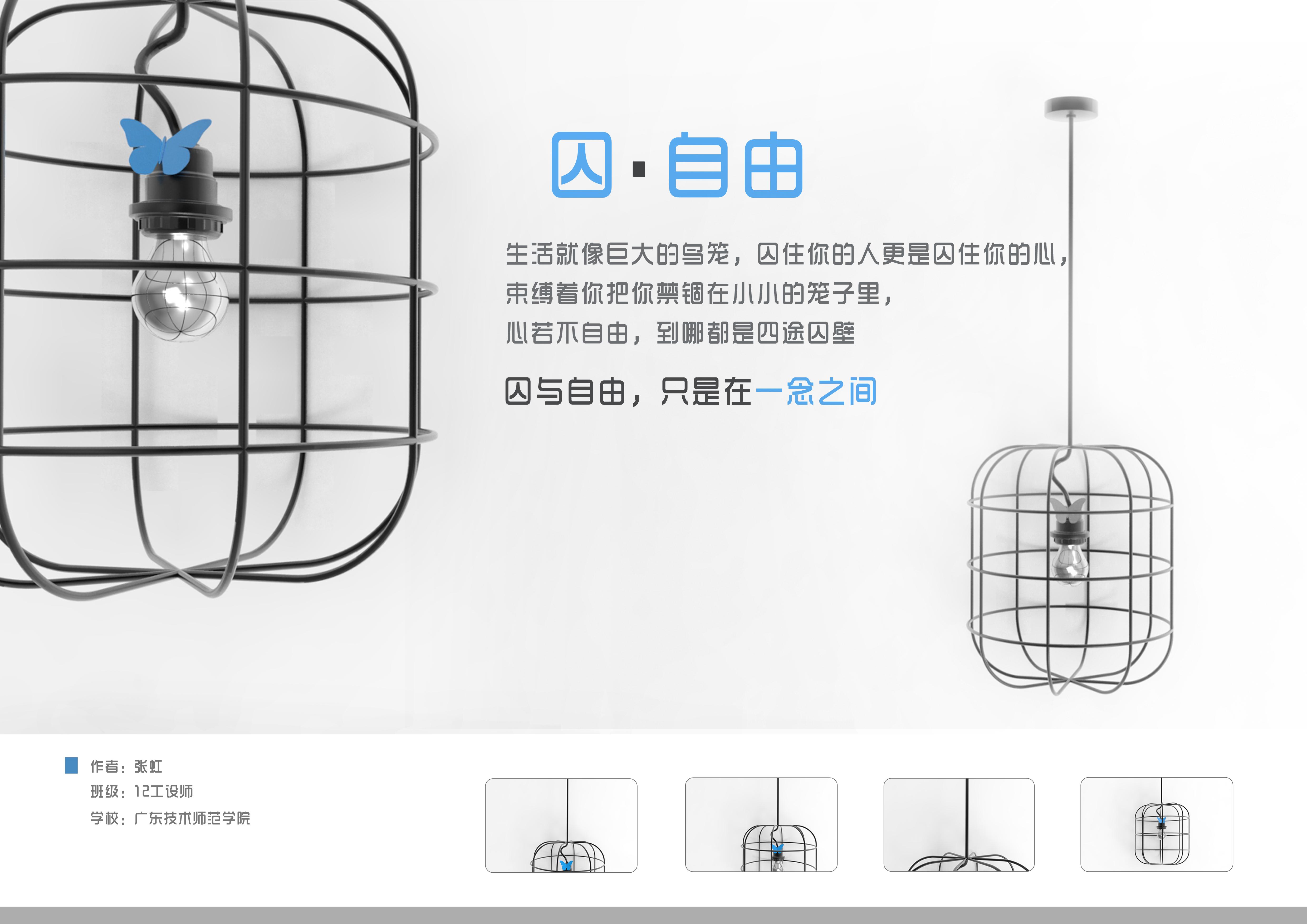 产品排版图图片