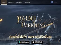 Legend of Darkness