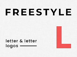 字母组合freestyle(L篇)