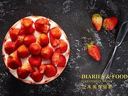 影食日志——最爱的甜点们