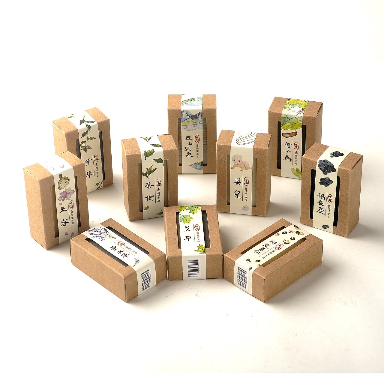 阿容手工皂包装设计图片