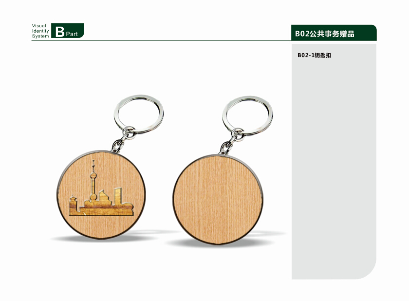 钥匙扣 840_618图片