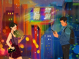 smart七夕故事
