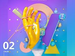 《心之声》海报设计 CINEMA 4D 作品