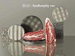DOLAR × 有食间   菜品创意造型、拍摄与菜单设计