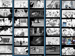 影视、广告、动画分镜案例
