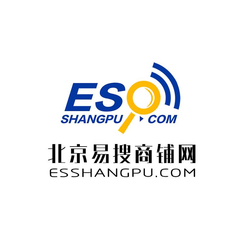 北京易搜商铺网logo设计 名道设计事务所 名道品牌与空间设计机构 高高清图片