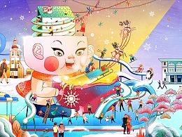 万达 #广州融创乐园# 插画