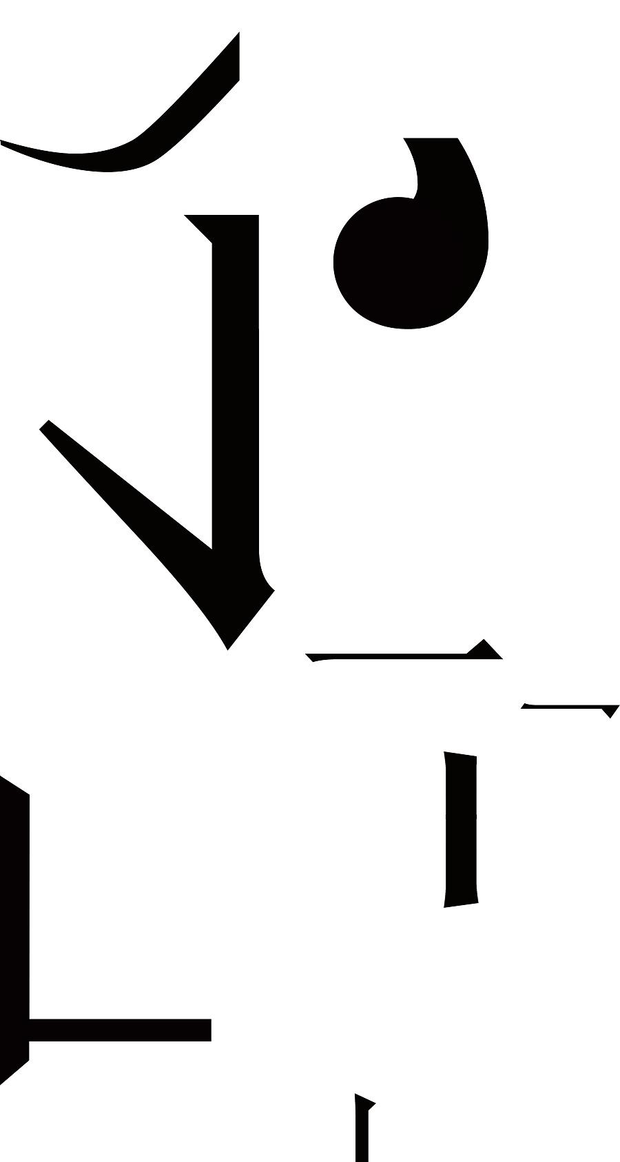贺兰五宝宁夏石西夏文简易v简易井下字体厕所cad设计图图片