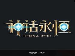【神话永恒】UI设计总结