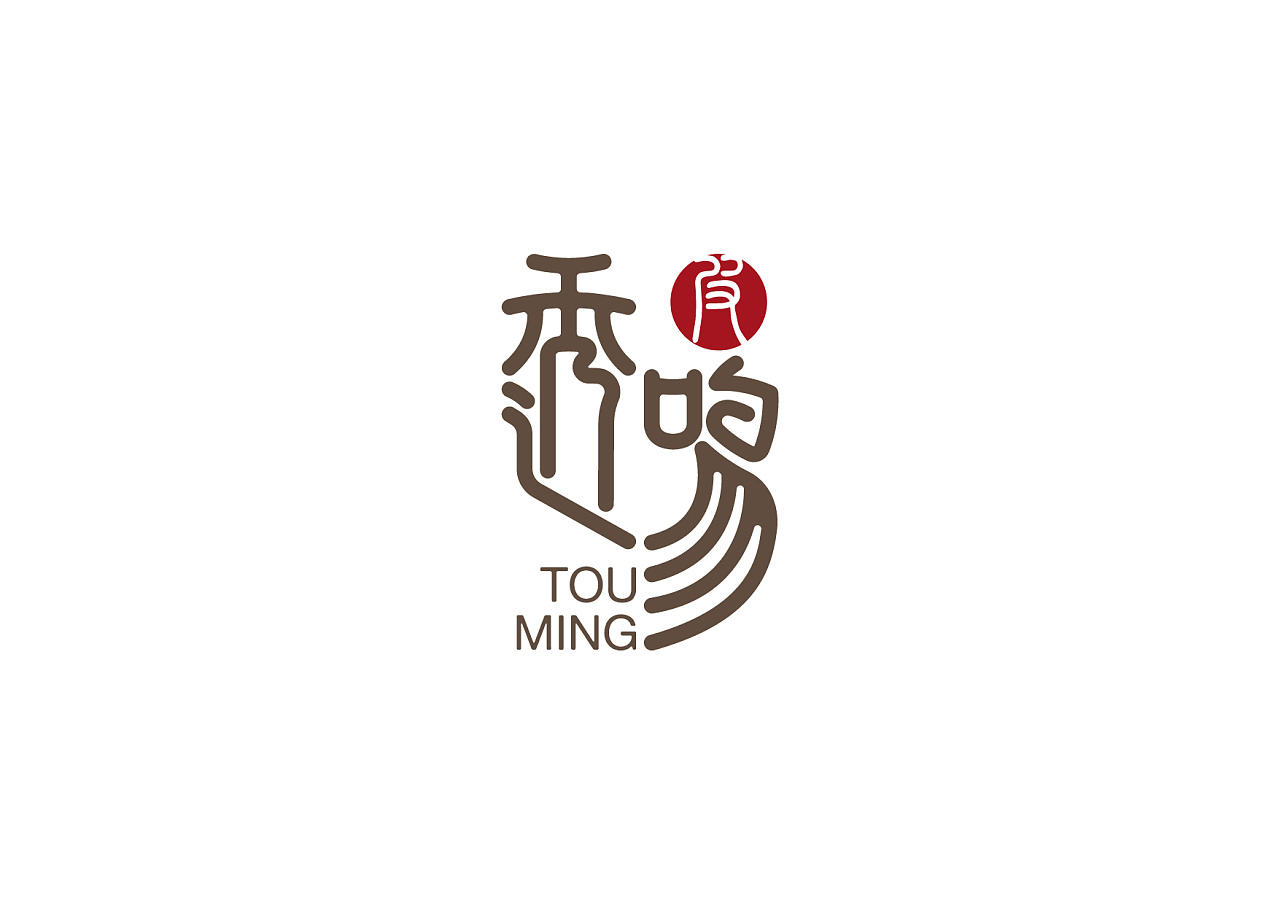 设计图分享 励志logo设计图 > logo设计  logo设计 宽600×324高 pic2图片