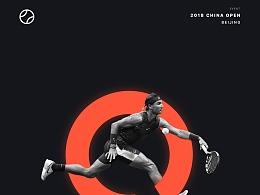 「 2018 中国网球公开赛 」概念海报 - 纳达尔