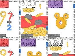 《2020》