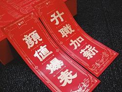 2017中文字体设计小结