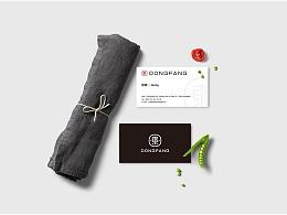 【 DONG FANG 】餐馆品牌形象设计