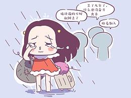 《北京女子图鉴》教会你的9大生存法则!!!