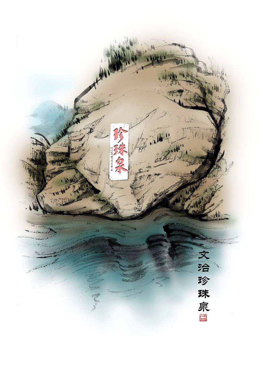 原创作品:手绘安阳
