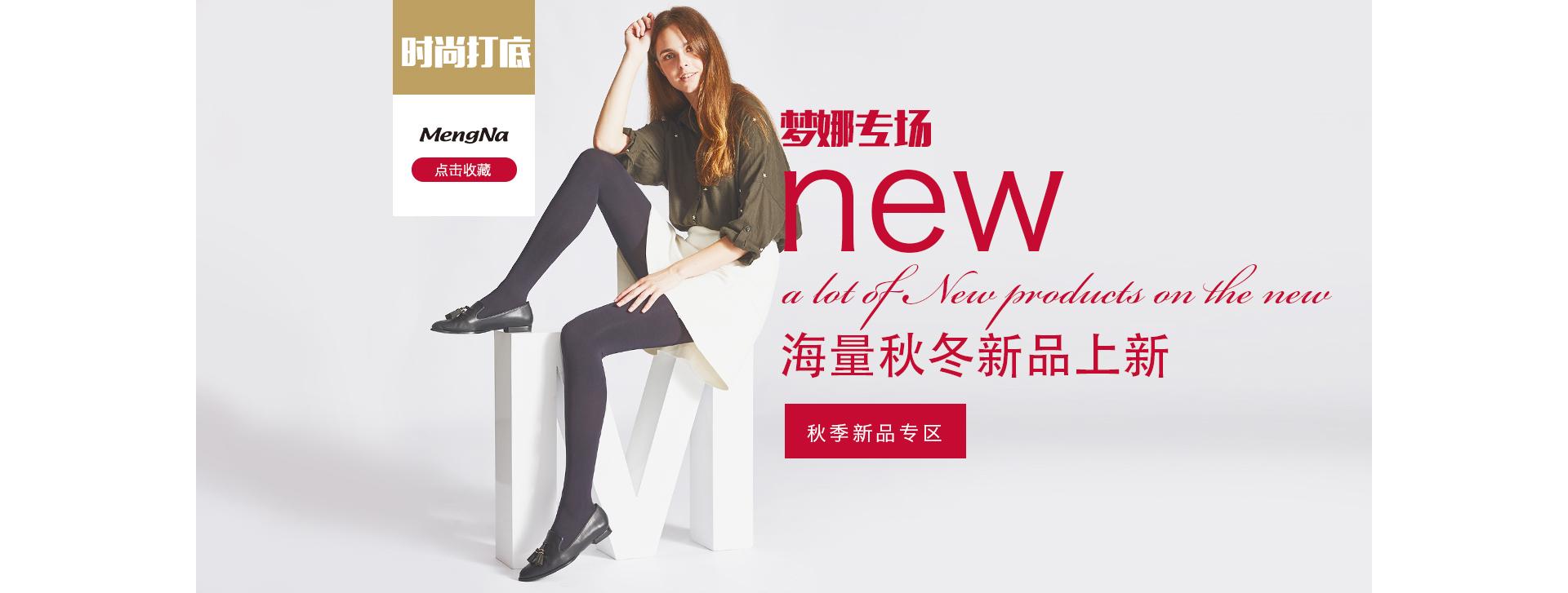 欧美丝袜色�_简约欧美时尚风格简洁丝袜袜子短袜海报简约欧美时尚二级页面海报
