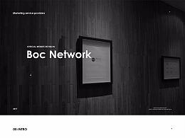 Boc Network 2017