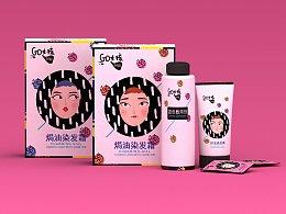 go女孩染发膏包装设计