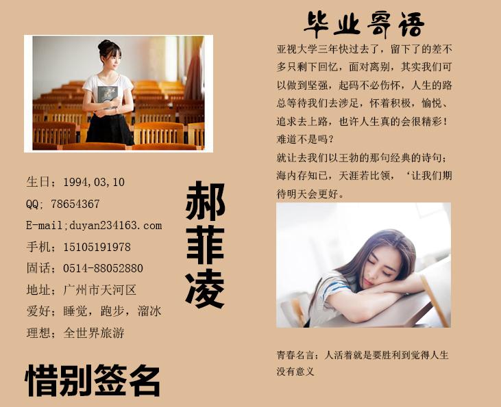 毕业季画册|vi/ci|平面|huangshen6556198