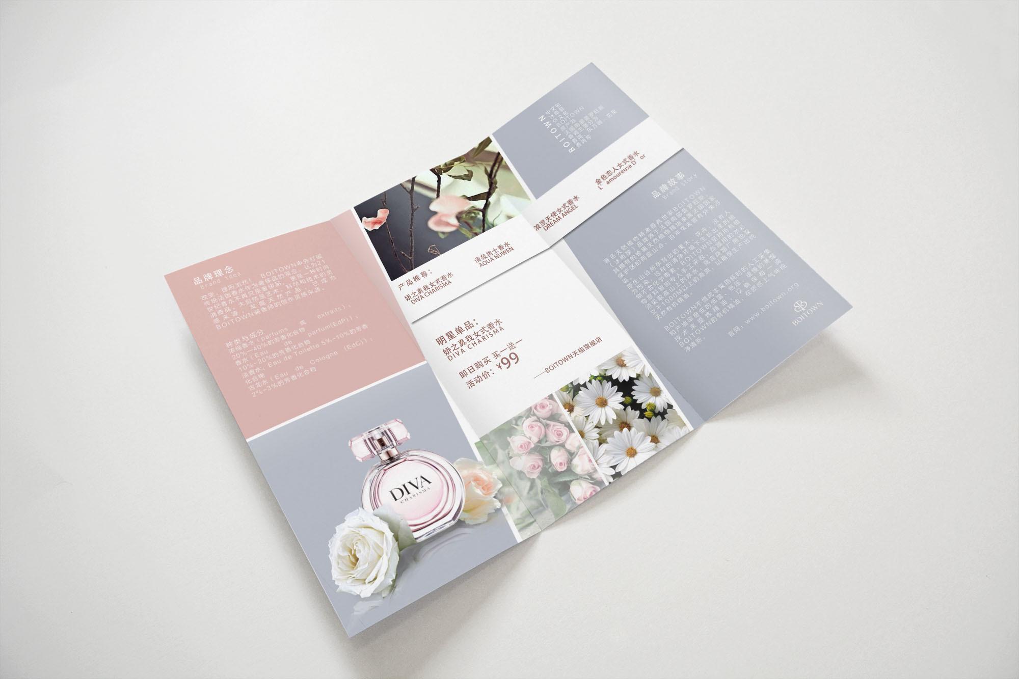香水品牌三折页设计|平面|宣传品|栗子_a - 原创作品图片