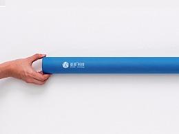 允承文化|南京亚派科技品牌设计