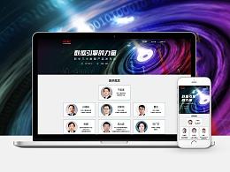 H3C新华三大数据产品发布会
