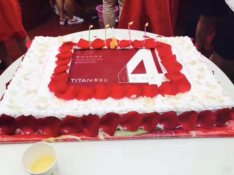为了这个蛋糕 我还出了个蛋糕源文件.图片