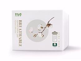 西林原创丨国珍·竹珍卫生棉包装设计