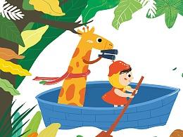 儿童插画童话故事插图绘图过程