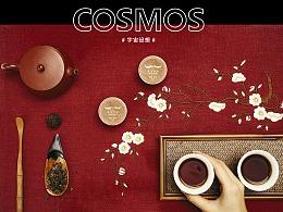 八马茶业 × 宇宙设想 COSMOS