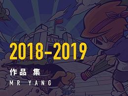 2018-2019 作品集