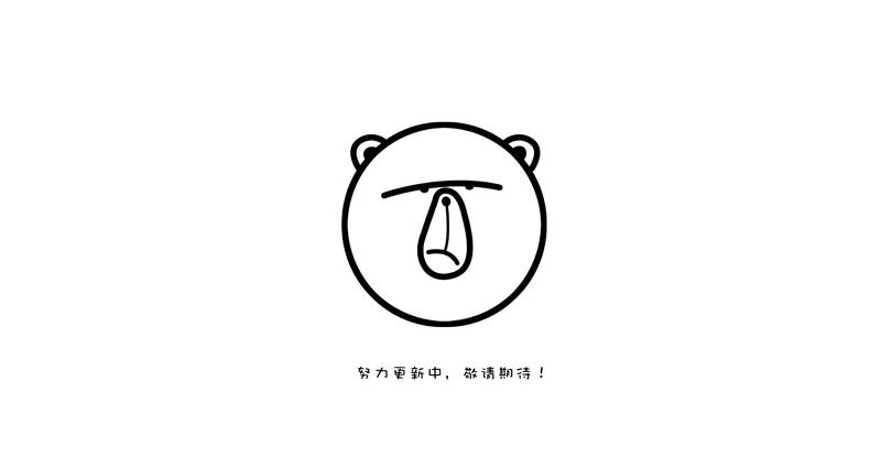 七夕漫画之表达肛门的心意!|短篇/四格特辑|动漫漫画曲奇球图片
