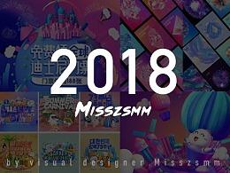 2018年海外项目视觉设计总结