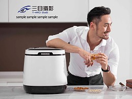 韩国大宇家用制冰机【三目摄影作品】