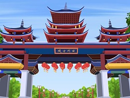 二十集系列民族动画短片之民俗篇