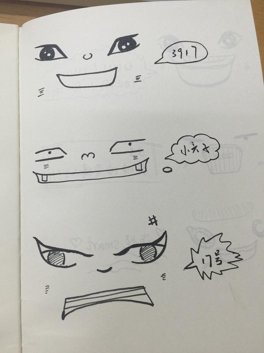 手绘涂鸦汽车表情