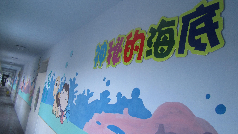 七七手绘墙画—丰乐向阳花幼儿园作品