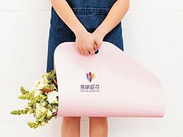 巨灵设计:茶岸观花品牌设计案例