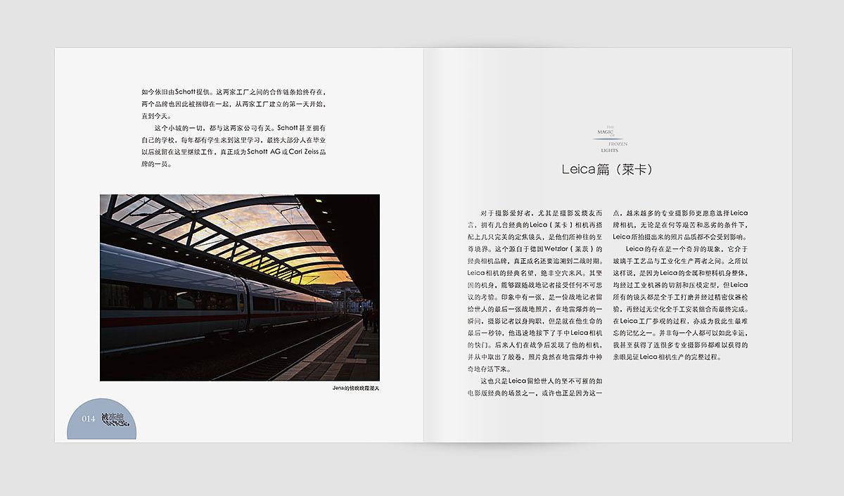 书籍内页排版