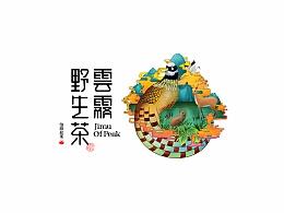 极目之峰-云雾野生茶(信阳红茶)