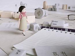 """腾讯棋牌:动画版""""跳一跳""""朋友圈H5广告"""