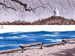 《北海公园的深冬》