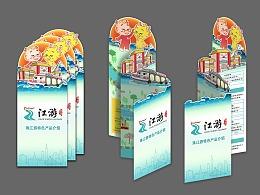 【折页设计】广州市客轮公司宣传折页