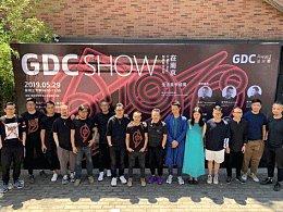 GDC Show 2019 在南京 成功举办!