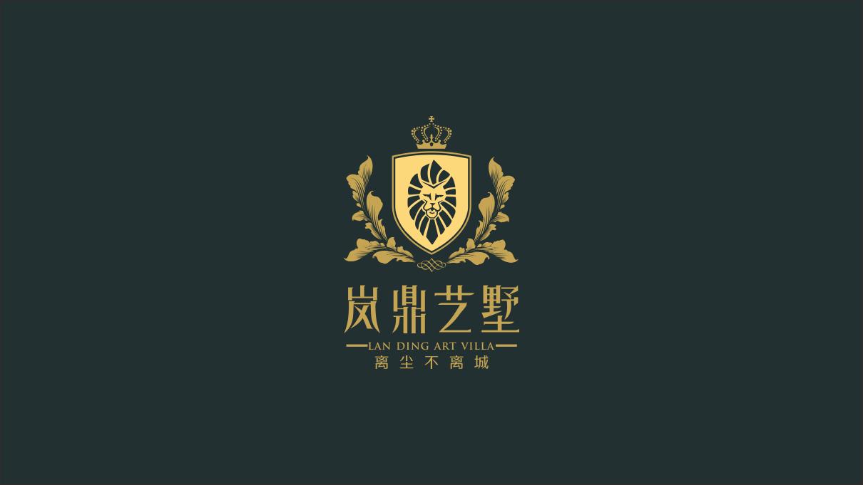 岚鼎艺墅房地产项目欧式logo设计方案图片