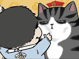 猫成育儿专家,保姆狗狗无证上岗,请看本期猫点访谈